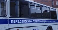 Житель Курской области избил и ограбил тамбовчанина