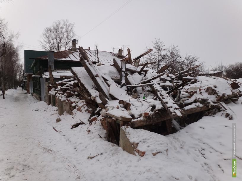 В Тамбове снесут больше двадцати аварийных домов