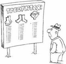 На Тамбовщине стало меньше безработных