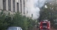 С начала года в области произошло 863 пожара