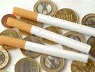 Запрещено реализовывать табачные изделия по цене выше, чем указано на упаковке (пачке) табачных изделий