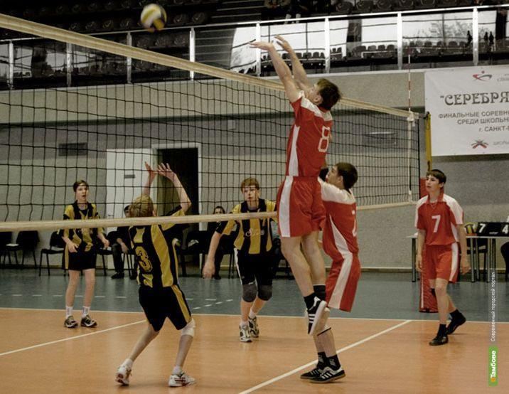 За волейбольную победу школьники Тамбова получат 25 тысяч рублей