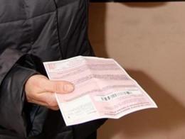 В Тамбовской области снова выросли тарифы на «коммуналку»