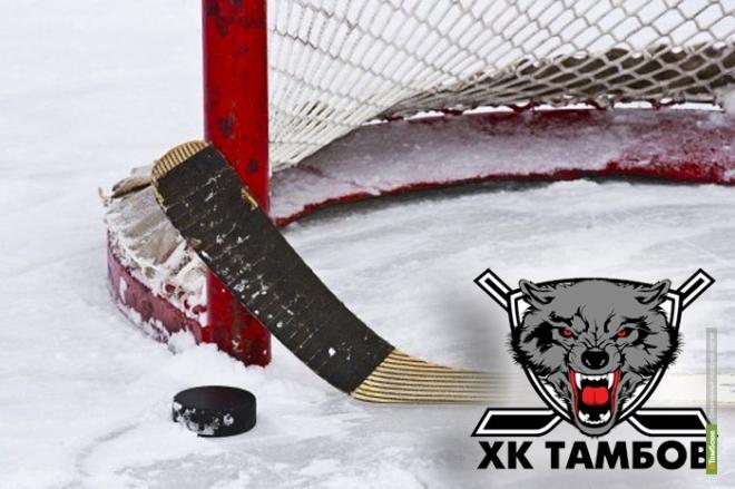 ХК «Тамбов» проиграл первую встречу второго круга чемпионата РХЛ