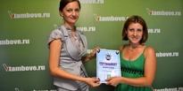 Победители проекта «Танцуй, Тамбов!» наконец получили заслуженные призы