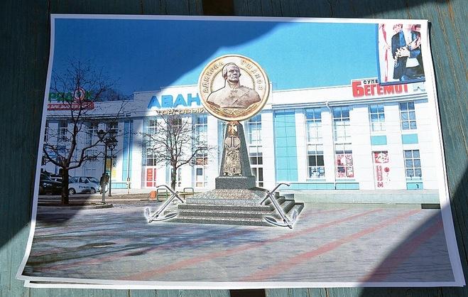 В Тамбове увековечат память великого русского адмирала