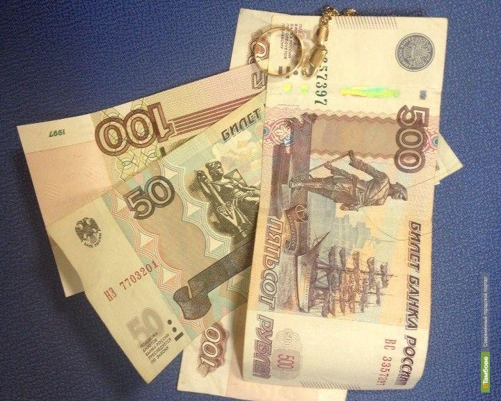 Молодая девушка отдала мошеннице деньги и золотые украшения