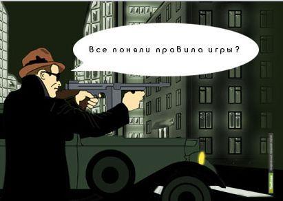 """Тамбовчане могут поучаствовать в """"мафиозном"""" турнире Черноземья"""