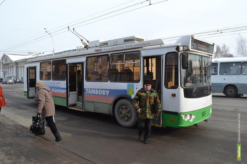 В воскресенье в центре Тамбова приостановят движение троллейбусов