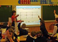 В Тамбовской области кабинеты начальных классов оснастят оргтехникой