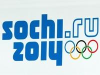 На Олимпиаду в Сочи можно будет попасть за 500 рублей