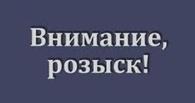 В Рассказово пропал 20-летний парень
