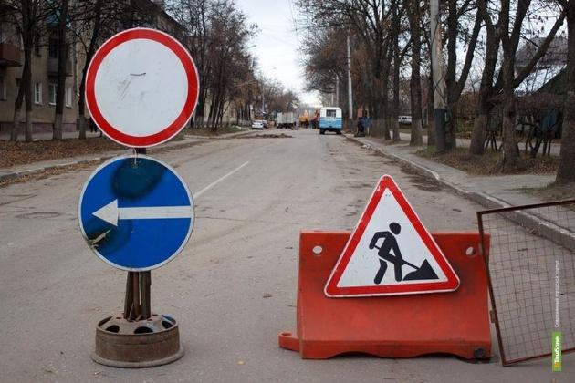 В Тамбове перекрыли часть улицы Николая Вирты