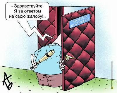 Тамбовчанин попросил Олега Бетина развернуть районную администрацию лицом к людям