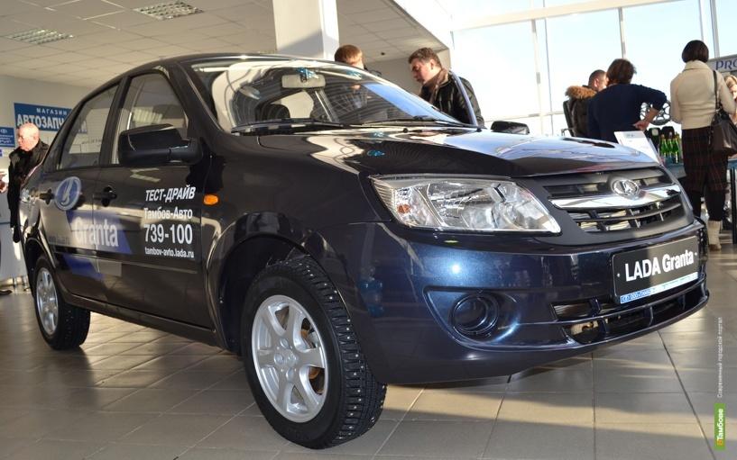 Тамбовчане могут протестировать новую «Lada Granta»