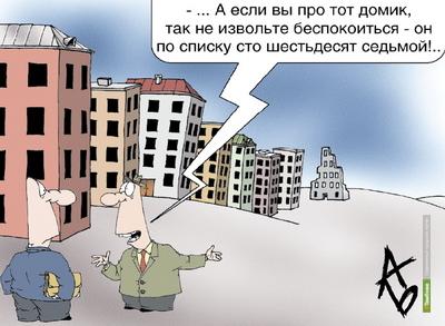 Капремонт многоэтажек обойдется Тамбову в 30 миллионов рублей