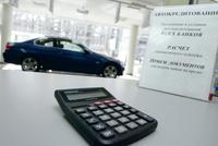 Кредитные авто будут регистрировать в единой базе данных