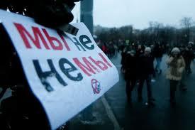Накануне выборов Президента тамбовчане выйдут на митинг