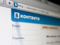 Борцы с педофилией и священники требуют закрыть «ВКонтакте»