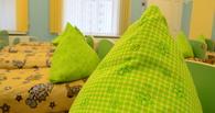 Десять детских садов будут отремонтированы в текущем году