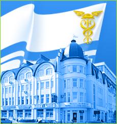 В ТО ТПП транслировался вебинар по налоговому законодательству