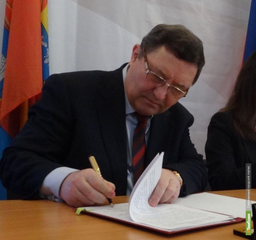 Олег Бетин «взлетел» в медиарейтинге глав регионов в сфере ЖКХ