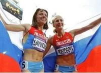 Итоги Олимпиады: день пятнадцатый