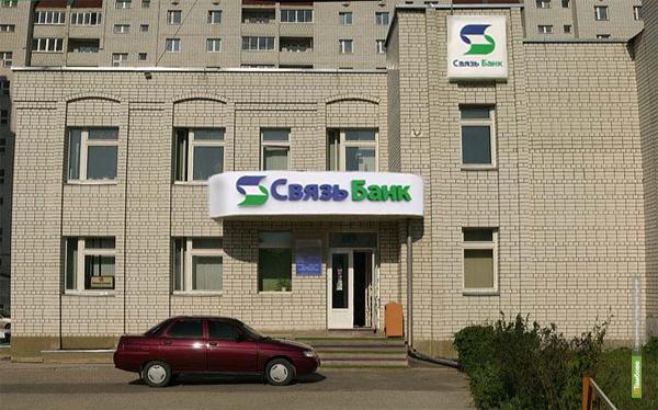 В ОАО АКБ «Связь-Банк» день открытых дверей