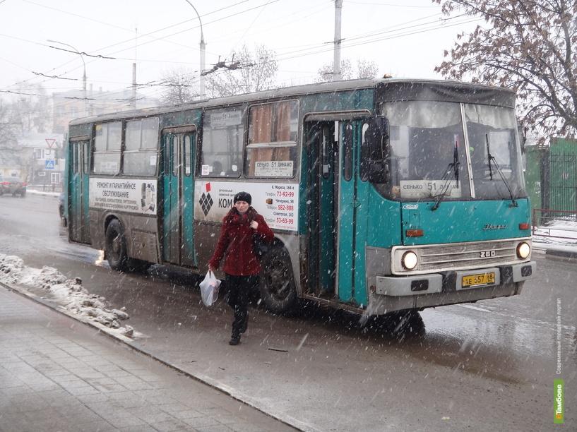 В Тамбове изменилось расписание движения автобусов двух городских маршрутов