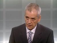 Онищенко предлагает вырубить все тополя в стране