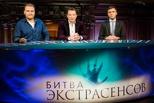 «Битва экстрасенсов» – 15 сезон с 20 сентября в 20.00 на ТНТ