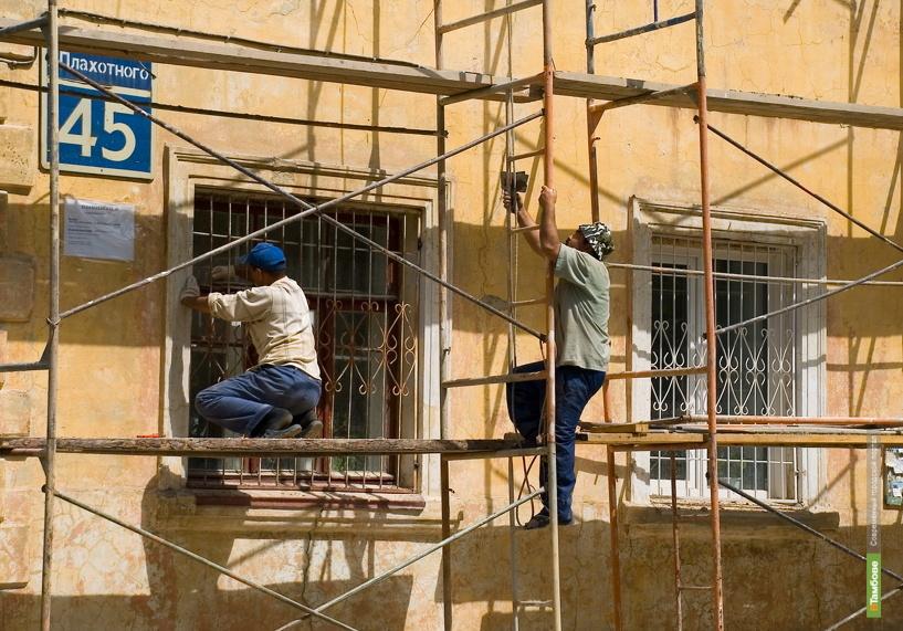 За год в Тамбове отремонтировали 58 многоэтажек