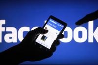 Facebook запустит мобильный сервис для чтения новостей