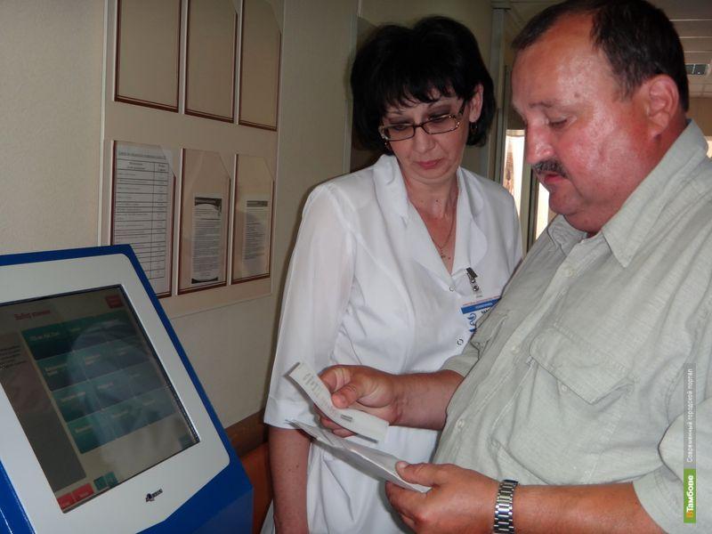 В Тамбове выбрали лучших медсестер региона