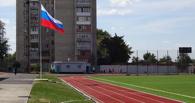Стадион в Котовске практически готов к открытию