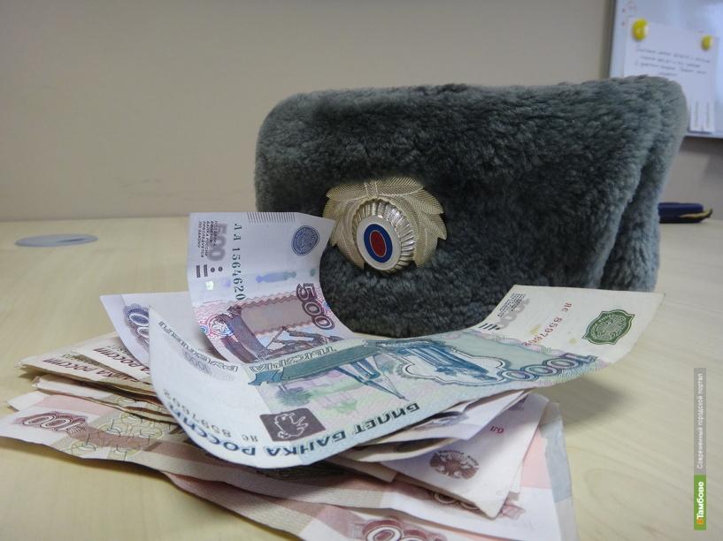 Тамбовских участковых лишили работы за взятку от наркоманов