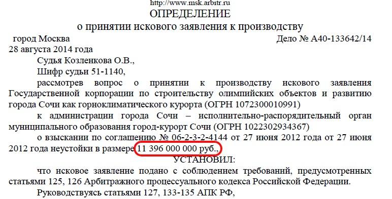 Выплаты по ОСАГО при ДТП в Росгосстрах - как получить