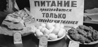 Деньги по назначению: в области хотят опробовать систему продовольственных карточек