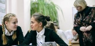 Восемнадцать тамбовских школ вошли в список лучших по России