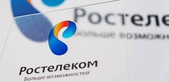 «Ростелеком» объявляет итоги годового общего собрания акционеров по результатам работы в 2016 году