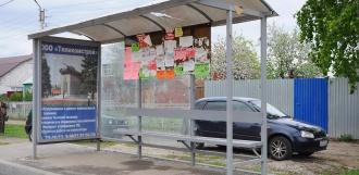 Вандалы испортили остановочный павильон на улице Воронежской