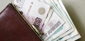 Минимальный размер оплаты труда в регионе вырос на 300 рублей