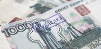Чаще всего в области фальшивые купюры находят на автозаправках и рынках