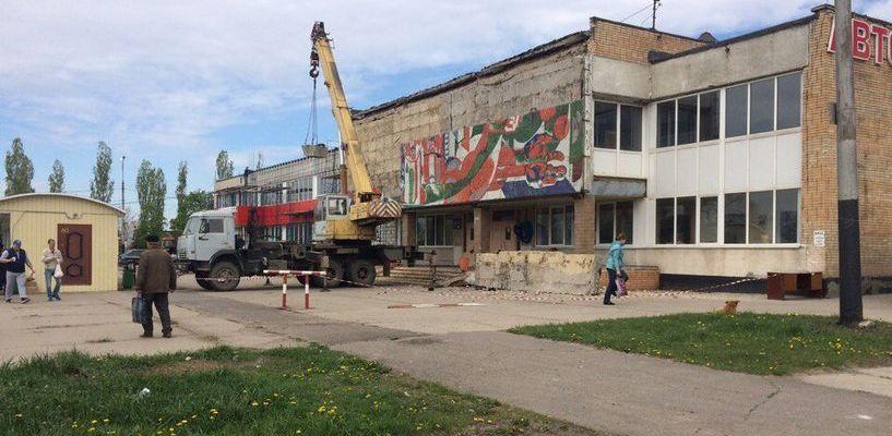 Стал «безликим»: с автовокзала «Тамбов» исчезла огромная мозаика