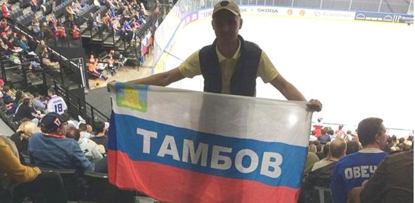Тамбовчанин засветился на четвертьфинальной игре ЧМ по хоккею