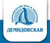 Демидовская - Производство и продажа минеральных, питьевых вод и безалкогольных напитков
