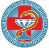Тамбовская областная клиническая больница имени В. Д. Бабенко -