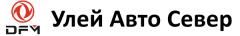 Автосалон Улей Авто Север - Dongfeng Motor, Тамбов. Все автосалоны Тамбова на vtambove.ru