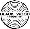 BLACK WOOD, Тамбов