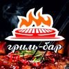 Гриль-бар «Мясо и Угли», Тамбов